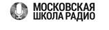 Московская школа радио